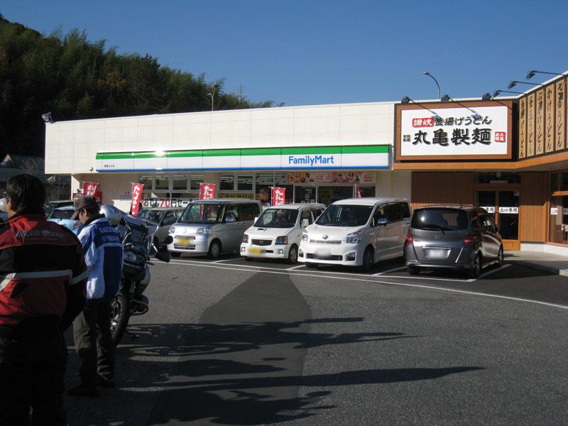 10himeji20121125.jpg