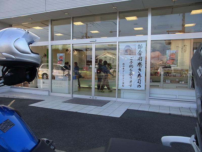 12kaki20130203.jpg