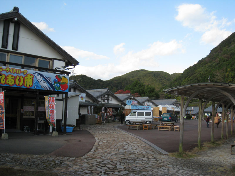 14sukumo20121124.jpg