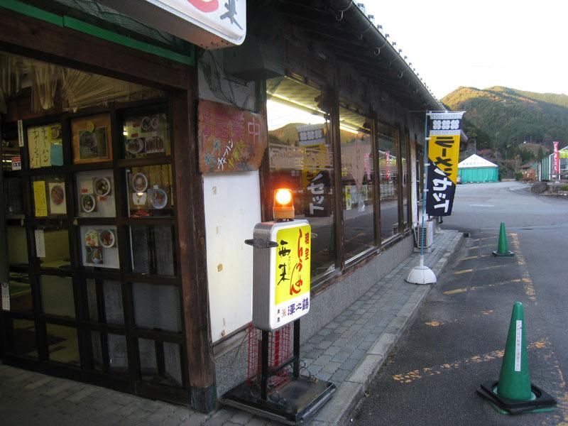 16meiho20121110.jpg