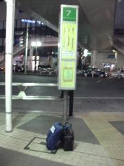 町田駅バスセンター