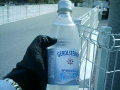 ゲロルシュタイナー 炭酸水【GEROLSTEINER】 苦い