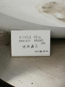 P7130207恩寵オブジェ