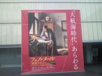 豊田市美術館エントランス