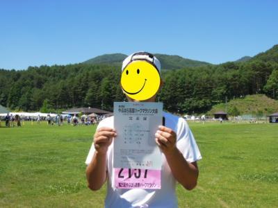DSCN0491_20110725201234.jpg