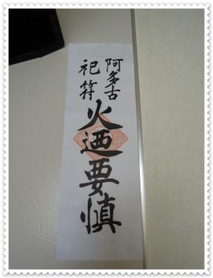 DSCN1751_20110805150201.jpg