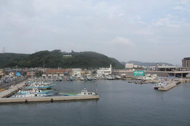 久里浜港から出発
