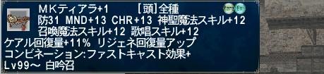pol 2013-11-27 21-44-24-18