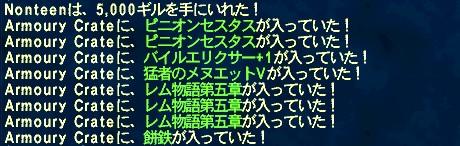 2013-12-03 19-55-59-24