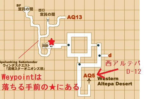 sentaku-1.jpg