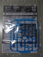 expo2012_1