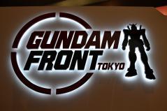 GUNDAM FRONT TOKYO1