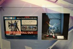 expo2012_24
