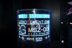 expo2012_34