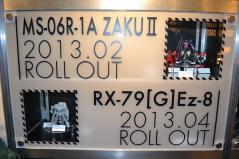 expo2012_64