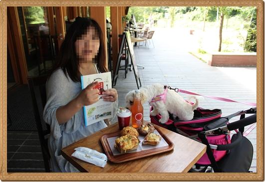 2011 軽井沢日帰り旅行 022