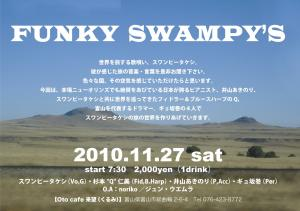 くるみライブ_convert_20101123024319