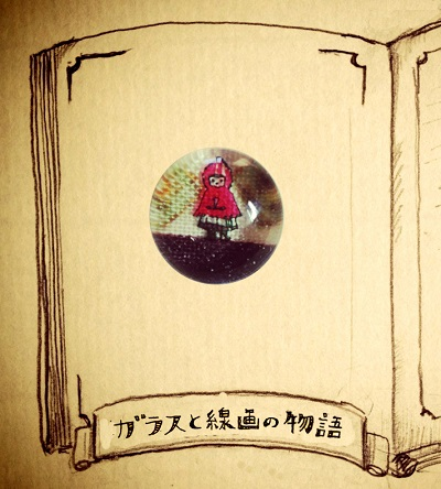 story_47.jpg