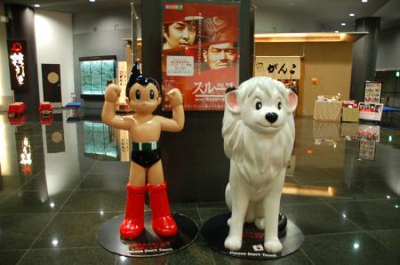 京都手塚治虫ワールド11