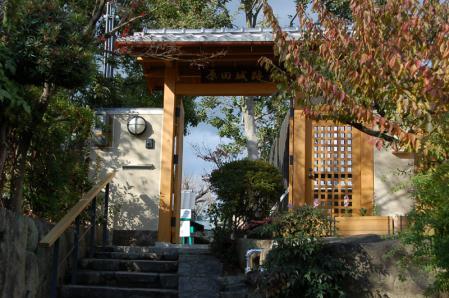 原田城跡・旧羽室家住宅1