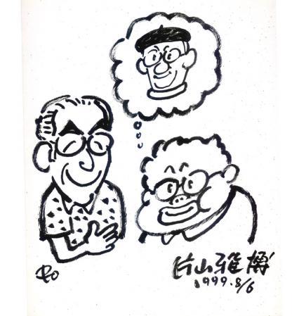 片山雅博氏サイン1