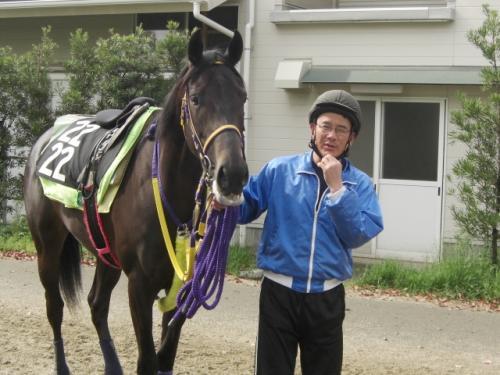 (4)ラブフール(梅田智)田中厩務員