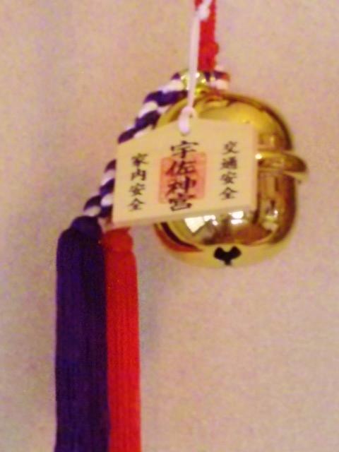 PAP_0046_20120816210525.jpg