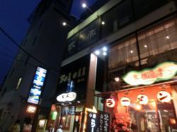 ラーメン店の2F