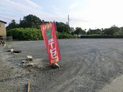 裏手の大駐車場