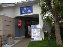 P1090652-bokashi.jpg
