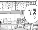 menu-j.jpg