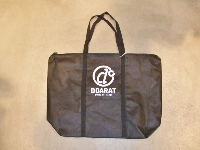 DOARAT LUKY BAG SET8