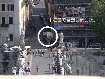 レストラン(サンタンジェロ城前)