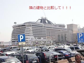 豪華客船1
