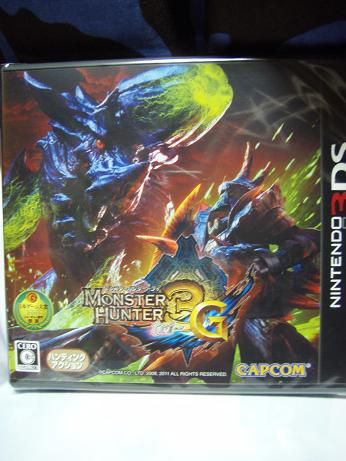 3DS MH3G