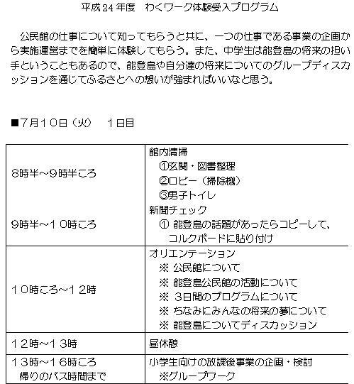 11_20120712152943.jpg