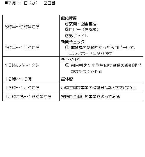 12_20120712152942.jpg