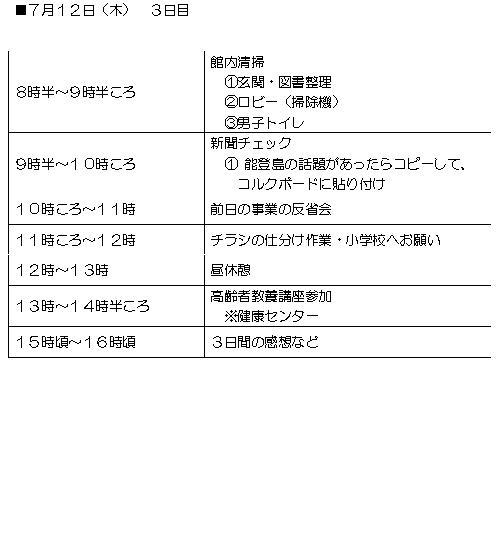 13_20120712152941.jpg