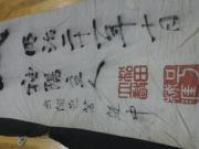 3_20121108165401.jpg