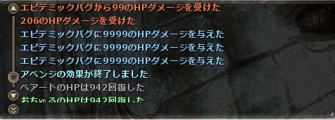 99992.png