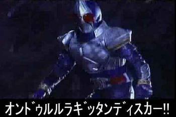 ondoru-thumb.jpg