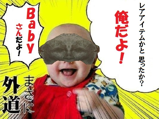 reakato.jpg