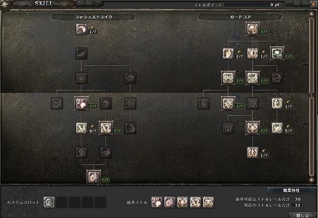 skill50.jpg
