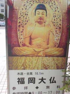 daibutsuImage897.jpg