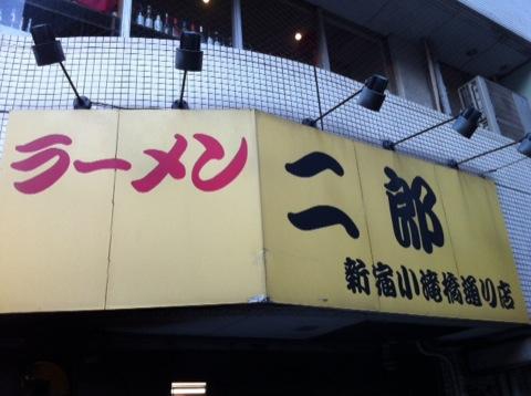 jiro12301.jpg