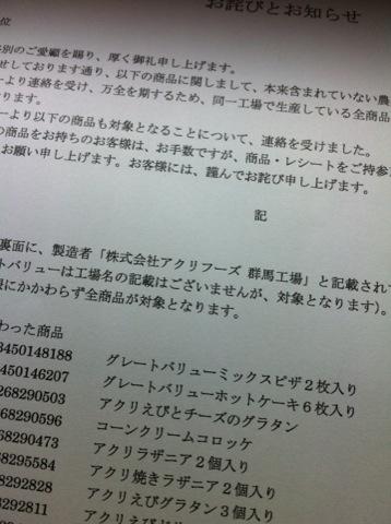 paper0107.jpg