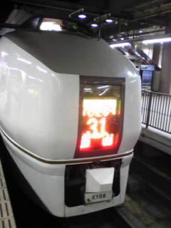 shImage848.jpg