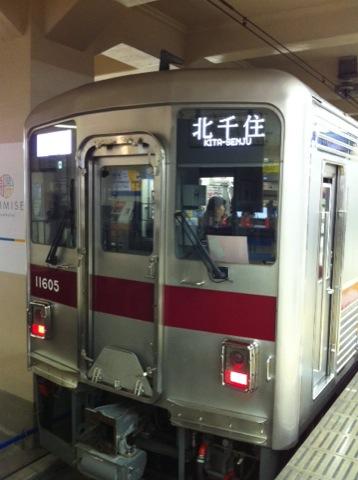 subway12312.jpg