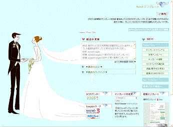 s-novel-R-Wedding-index30.jpg