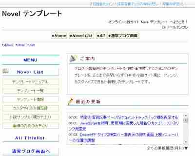 s2_narou3b.jpg